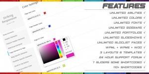 featured_header_features_color